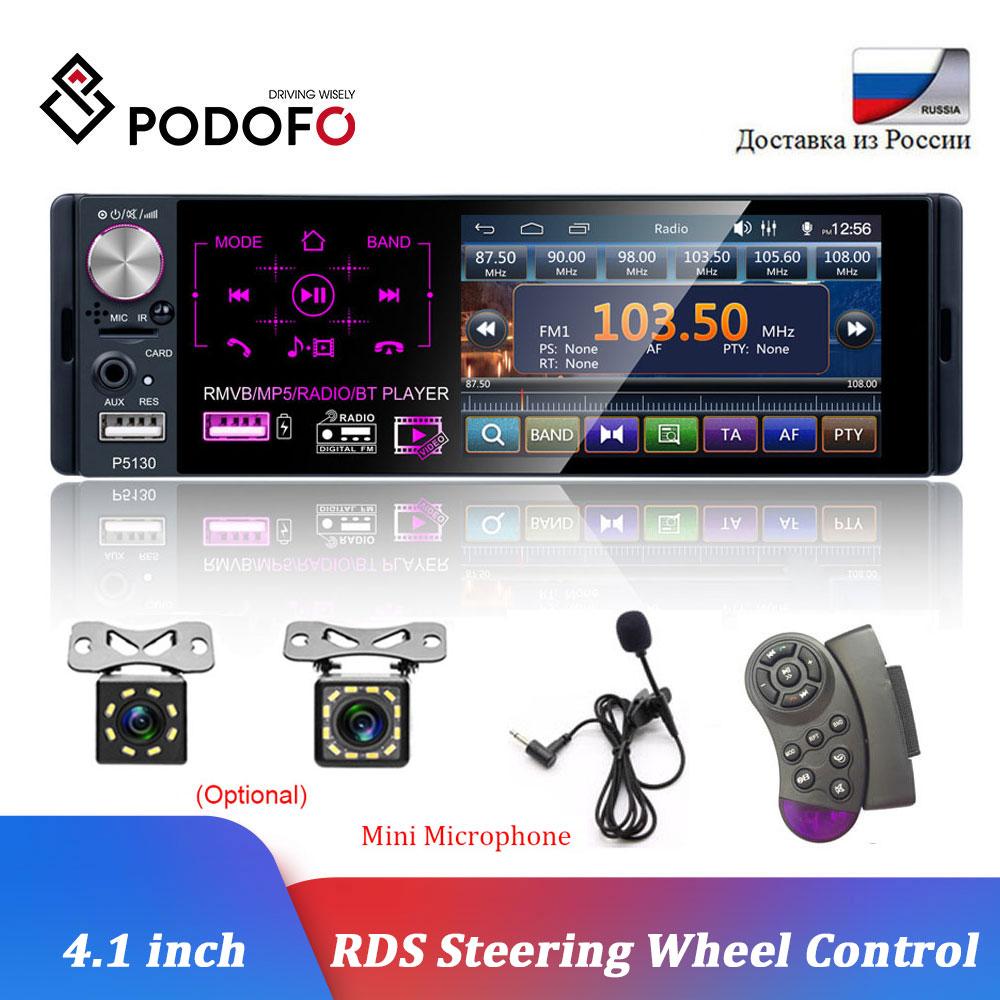 Autoradio à écran tactile Podofo 1 Din 4.1