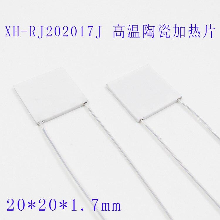 грипсы stels xh g120bl 130mm XH-RJ202017J high temperature resistant ceramic heating sheet 500 degree 20*20*1.7mm