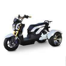 800W Электрический для трехколесного электрического скутера Citycoco 72 V/20A светодиодный литиевой Батарея три колеса велосипеда электрических мотоциклов