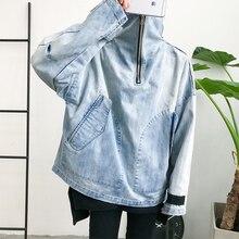 Men's turtleneck denim jacket brand male street fashion hiphop loose pullover vintage jeans coat male zipper outwear C505