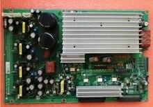 6870QYE007H 6871QYH027B 6871QYH027G LG42V5 Y SUS Board