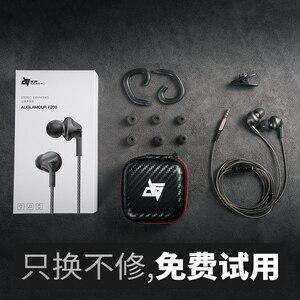 Image 5 - AUGLAMOUR F200 In Ear Earphone 10MM Graphene Dynamic Drive HIFI DJ Metal Earphone Subwoofer Sports Headset With Microphone