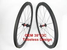 Tubeless Farsport FSC38-CM-23 DT240(36 Ratchets) 38m Chinese high end OEM road tubeless wheel, 38 carbon fiber clincher wheelset