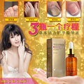 Fungal Nail Treatment Essence Nail and Foot Whitening Toe Nail Fungus Removal Feet Care Nail Gel Free Shipping