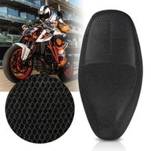 Защита от солнца Блок крутой мотоцикл солнцезащитный Eeat чехол предотвращает греться седло для скутера коврик водонепроницаемый теплоизоляция подушки Защитные чехлы