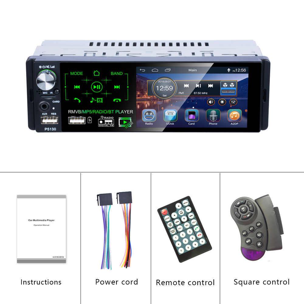 """Hikity Autoradio1 din カーラジオ 4.1 """"インチのタッチスクリーン車のステレオマルチメディア MP5 プレーヤー Bluetooth RDS デュアル USB サポート micphone"""