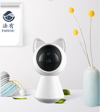 Mini WIFI AI Camera IP P2P Remotely Monitoring CCTV Cam Home Security Baby Monitor 360 Degree Angle IR Night Vison Motion Detect(China)