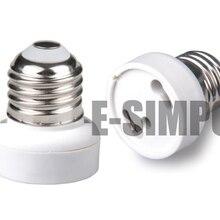 E26-GU24, адаптер E26 К GU24, одобрение UL, E26 К GU24 ламповый базовый преобразователь, винтовой цоколь лампы редуктор, Z1015
