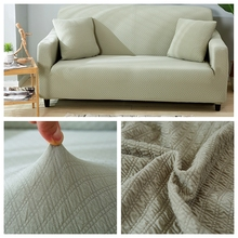 Elastic waterproof sofa cover all-inclusive universal elastic