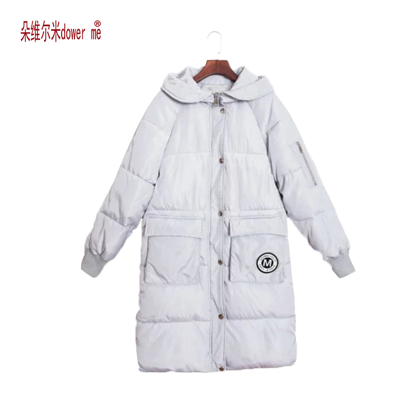 dower me 2017 Winter Thick Outwear Coat Women Winter Woman Parka Bio Down Thickening Hooded Jacket for Women High quality fashionable thick hooded pleated down coat for women