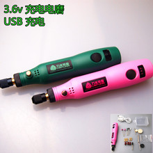 3.6V Lithium electricity Rechargeable Engraving Pen Micro Grinder Mini drill wireless Electric grinding DIY tool