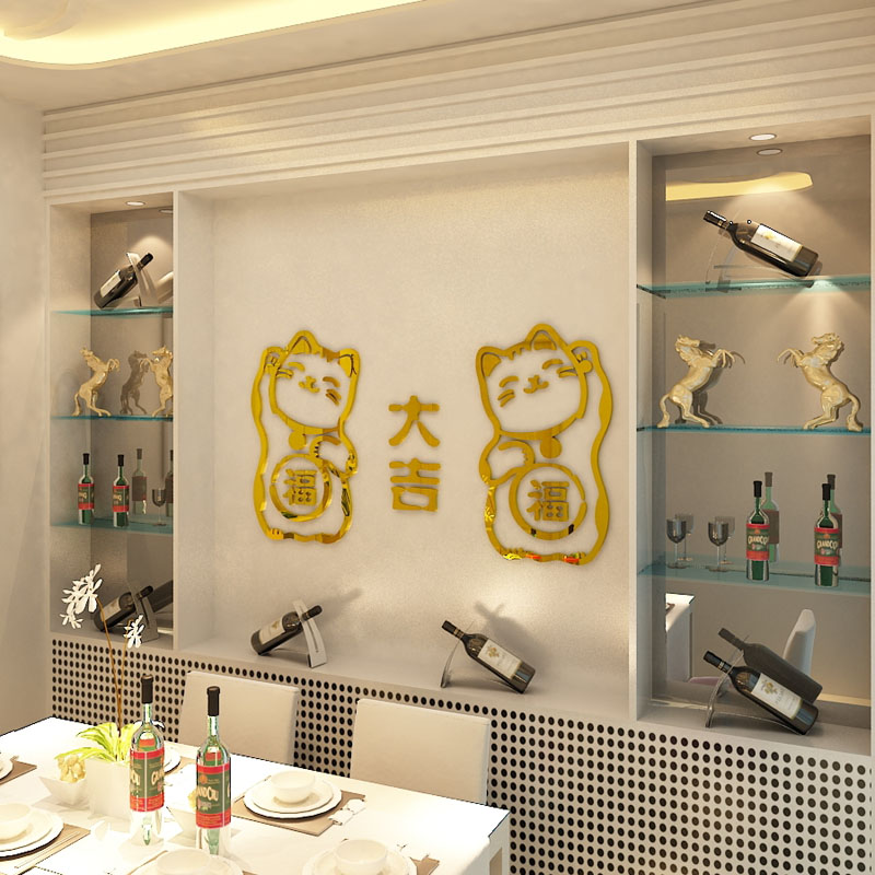 Golden Color Lucky Cat Mirror Surface Sticker Acrylic Wall Stickers Treasure Kitty Decoration Living Room Decor
