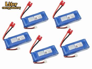 5pcs/lot 7.4V 3000mAh Lipo Battery X8W X8G X8HC X8HW X8HG Quadrocopter 7.4 V 3000 mAh high capacity Li-po battery 2S 903480 25c