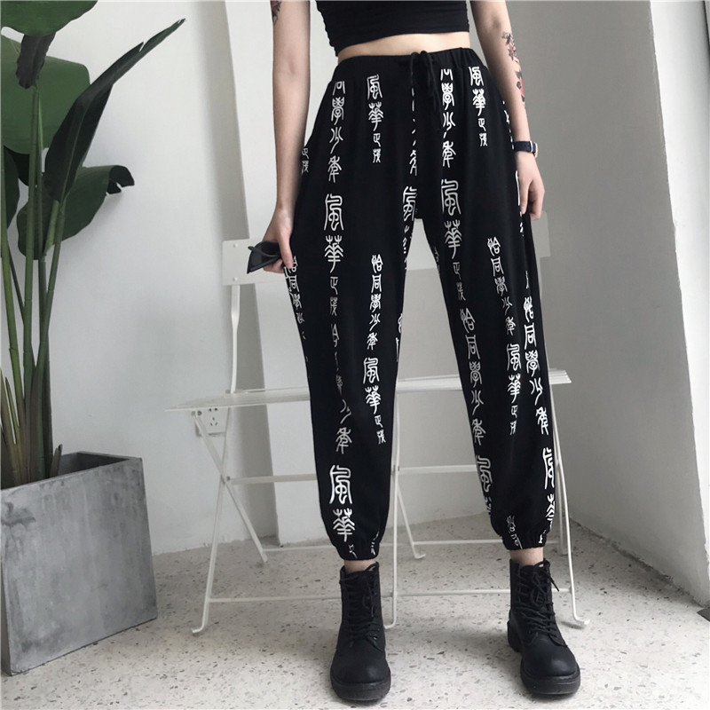 OCEANLOVE Print Chinese Character Sweatpants Drawstring Loose Streetwear Ankle-length Pants 2019 Spring High Waist Trouser 11294 2