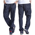 2016 Brand New Men Quick Dry Pants Joggers Solid Casual Trousers Loose Mens Sweatpants