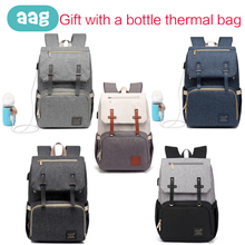 AAG Multifunction Mummy Bag Diaper Maternity Nappy Women Travel Backpack Gift With Thermal Large Capacity Nursing 30
