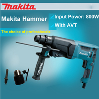 Япония Makita HR2611F молоток 2610 Ударная дрель 2600 Многофункциональный 2631F демпфирования ручная дрель ручная drillhand дрель 800 Вт