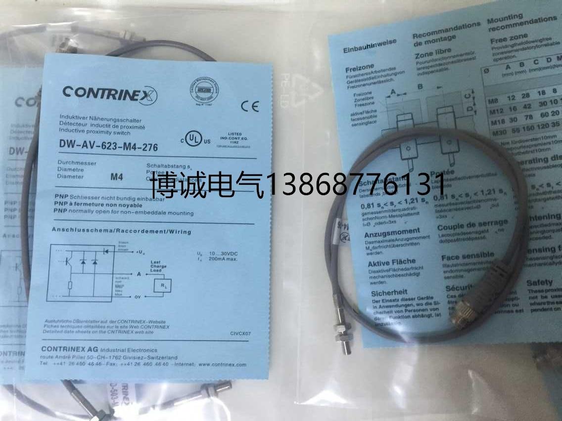 все цены на New original DW-AV-623-M4-276.DW-AV-624-M4-276 онлайн