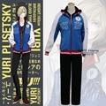 Yuri!!! on Ice Cosplay Clothes Yuri Plisetsky Coat Costumes Fancy Hoodies set Jacket Blue Sportswear Dropshipping