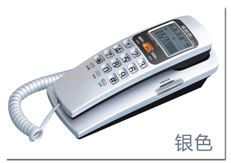 Free shipping trimline wall mountable telephone set with lcd display, samll telephone