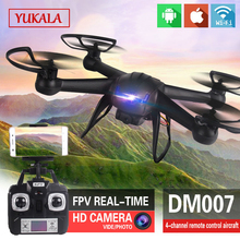Free Shipping 2.4G Helicopter UAV DM007 DM007W RC Aerial Aircraft HD 2MP Pixel Camera WIFI FPV Four Axis Aircraft цены онлайн