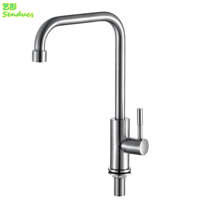 Free shipping Single cold senducs kitchen faucet with SUS304 stainless steel kitchen sink faucet of leadfree