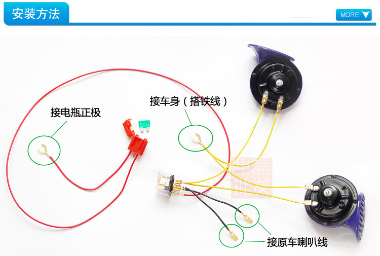wiring diagram for car horn wiring image wiring car horn wiring diagram solidfonts on wiring diagram for car horn
