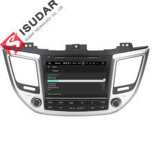 8″ Car DVD Player For Hyundai/IX35/TUCSON 2015 2016 2017 With Canbus 2GB RAM GPS Navigation Radio WIFI
