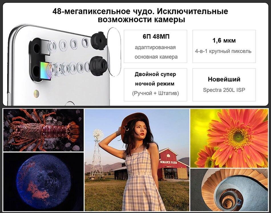 Глобальная версия Meizu Note 9 4 Гб 64 Гб 128 Гб Смартфон Snapdragon 675 Octa Core Note9 48MP двойная камера AI фронтальная 20 МП 4000 мАч