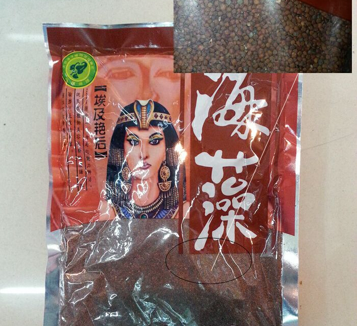 450g Pure Natural Seaweed Seed Facial Face Mask Collagen Anti-Wrinkle Whitening Moisturizing Anti Acne Fade Spots Beauty Care