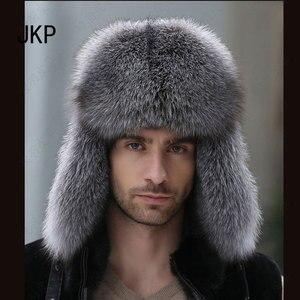 Image 4 - スター毛皮 2020 本物のシルバーフォックスの毛皮の帽子男性本物のアライグマの毛皮レイ風水キャップロシア男性爆撃機の帽子とレザーのトップス 1002