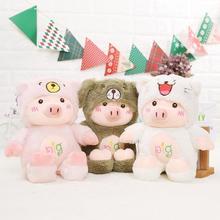 все цены на Popular Stuffed soft Animals & Plush Toys Doll  pig Kids Sleeping Back pillow Cute Baby Accompany Doll Xmas Gift Stuffed Toy онлайн