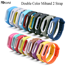 BOORUI Double color pulseira miband 2 strap replacement for xiaomi