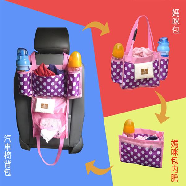 car-diaper-liner-3in1-1