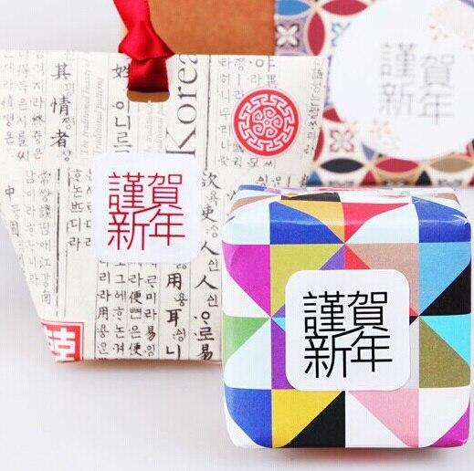 China Woord Gelukkig Nieuwjaar Vierkante Seal Sticker Gift Sticker