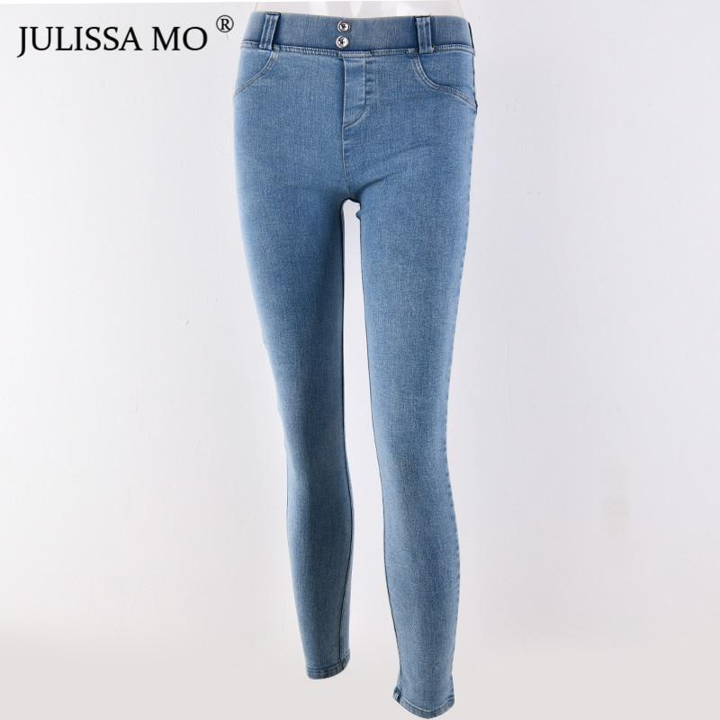 Julissa Mo Women Full Hip Skinny Elastic Waist Stretch Jeans New Fashion Autumn Winter Sexy Jeans Pencil Pants Leggings #5