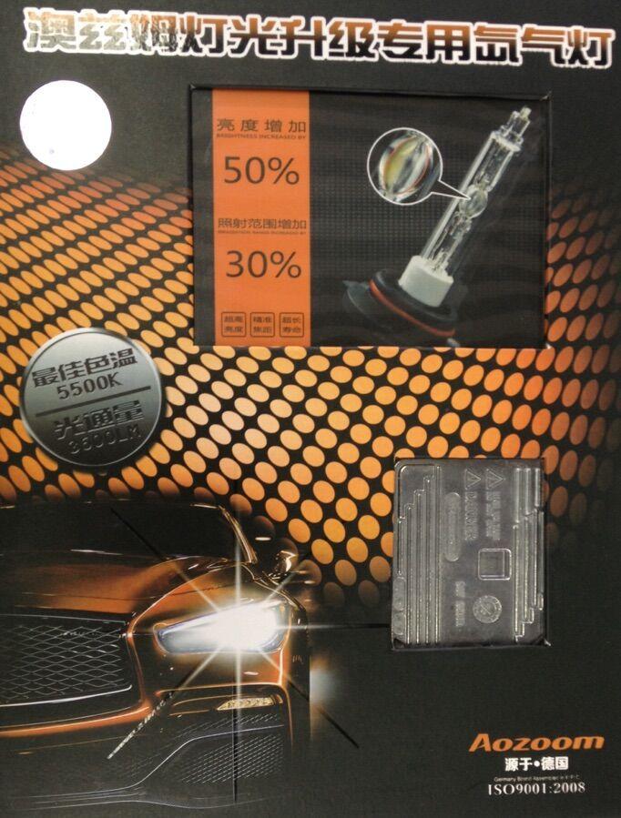 NEW 2Pcs H1/H3/H4/H11/9005/9006 Aozoom 12 v 35 w HID 3400 lm 6000-8000 k super bright headlights hernia car towns big towns