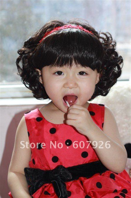Latest Hot Baby S Short Hair Wig Adjule Korean Style