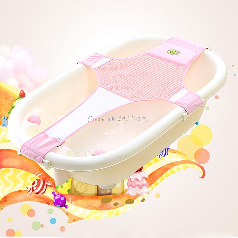 Baby Kids Bath Seat Safety Support Shower Adjustable Bathtub Bathing ...