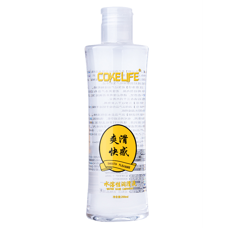 200 Grams Human Lubricant Sex Toys For Man Women Gay Anal Sex Or Masturbator Water-base Products Male and Female Sex products