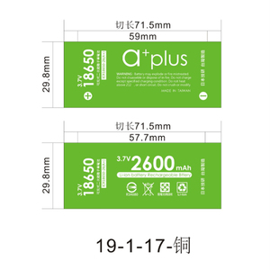 Image 5 - Customized lithium battery packaging skin shrink film 18650 battery special insulation heat shrinkable tube 26650 PVC plastic