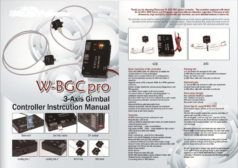 w-bgc pro-01-01