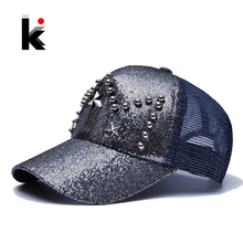 2017 Snapback Girl 's Trucker Cap 5 Panel Sun Hats Breathable Mesh Hat Flashes Summer Baseball Cap For Women Casquette(China)