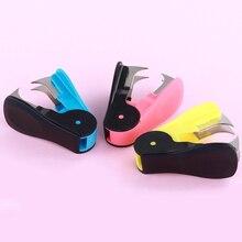 Красочные Металлические Мини анти-степлер Легко Применение для обычный штапель связывания Офисные инструменты школьные принадлежности