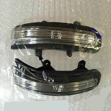 QNQN указатель поворота бокового зеркала светильник для Mitsubishi Lancer-EX 13-16