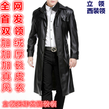 Free shipping Men's brand High quality genuine leather long clothing thickening thermal liner plus size trench Coat / M-4XL