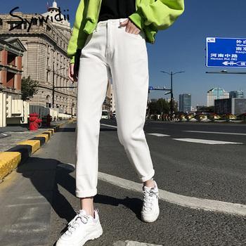 Dżinsy dla kobiet wysokiej talii Harem mama dżinsy 2019 bawełna plus rozmiar 5XL niebo niebieski biały vintage Jeans spodnie jeansowe beżowy niebieski czarny tanie i dobre opinie syiwidii Kostki długości spodnie COTTON Na co dzień women jeans Stripe Proste skinny light Kobiety Wysoka NONE Zipper fly