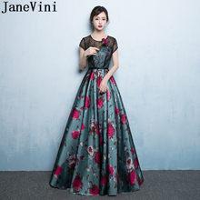 119b2ee6d Vestidos largos y elegantes de fiesta de graduación de encaje para fiesta  de boda vestidos de