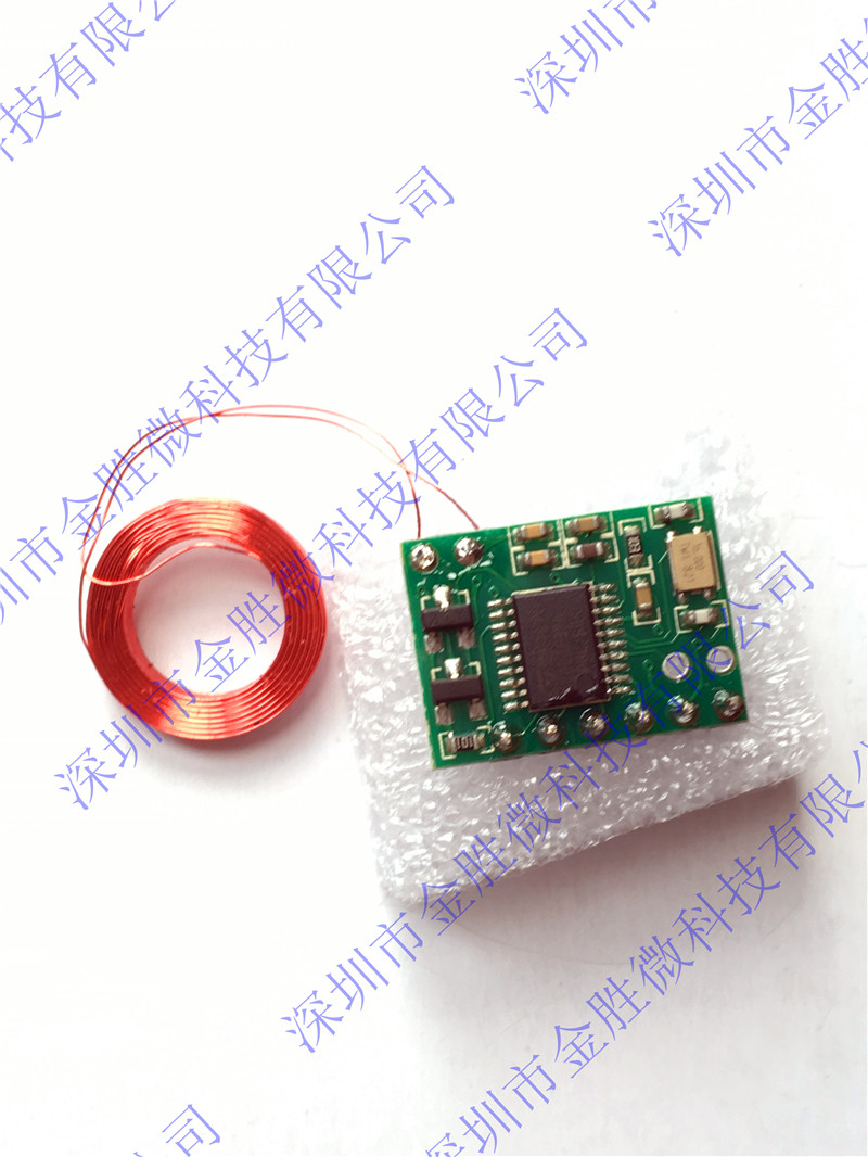Free Shipping 10PCS Mini RFID Reader ID Card RF Module 125KHz UART Serial Wiegand with Round Coil antenna 125k waterproof glue square rf access control reader rfid antenna coil induction coil slim compact