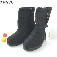 Snow Boots Fashion 2016 Female Ankle Boots Waterproof Non Slip Warm Cotton Shoes Women Thickening Warm